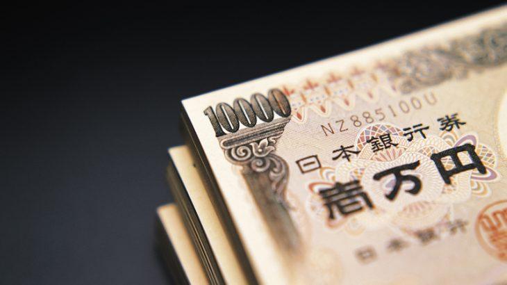 【ギャンブル】還元率という考え方【投資】